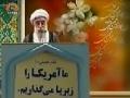 [3 Aug 2012] Tehran Friday Prayers - آيت اللہ جنتى - خطبہ نماز جمعہ - Urdu