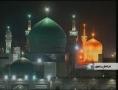 شب های قدر Nights of Qadr - Farsi
