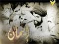 [21] Al-Ghaliboun 2 مسلسل الغالبون - Arabic
