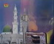 12th to 17th Rabi-ul-Awwal - HAFTA-E-WAHDAT Special Series - Hablul Mateen - Part 3 of 7 - Urdu