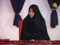 Shahadate Imam Ali (a.s) - فكرنوجوان - By Sister Zakia Batool Najafi - Urdu