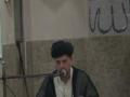 [2] تفسیر سورة حج - H.I. Baqir Abbas Zaidi - 2 Ramazan 1433 - Urdu