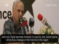 Syria is the Front Line 2 - Dr. Abbasi - Farsi sub English