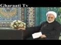 سخنراني 22 رمضان - آداب دعا در شب قدر - Farsi