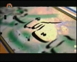 [12 Aug 2012] راہ مبین - Clear Path - Urdu