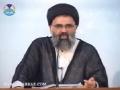 [Ramadhan 2012][24] Sunan-e-Ilahi Dar Quran - Allama Jawad Naqvi - Urdu