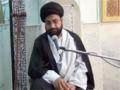 [Ramadhan 2012][Majlis 5] Adl Dar Nahjul Balagha - Moulana Taqi Agha - Urdu