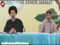 [23 Ramazan] H.I. Bahauddini - کیا یہ زمانہ عصر ظہور امام مہدی ع ہے - Urdu Translation