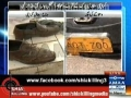 Karachi Al - Quds Rally Bus Bomb Blast At Safari Park 17.8.2012 - Samaa Tv Report - Urdu