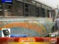QUDS Day Karachi - One killed, eight hurt in Karachi blast - 17.8.2012 - Urdu
