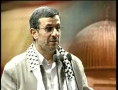 [AL-QUDS 2012] سخنان رئيس جمهوردرروز قدس Ahmadinejad speech on Qods Day - Farsi