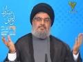 [Al-QUDS 2012] السيد حسن نصر الله في يوم القدس العالمي Sayed Hassan Nasrallah - Arabic