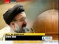 [Clip][17 Aug 2012] Friday Sermon H.I. Ahmed Khatami - English Translation