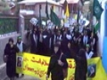 [AL-QUDS 2012] Kargil : Women Rally on Youm Al-Quds - 17 August 2012 - Urdu