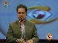 [16 Aug 2012] Andaz-e-Jahan کا سربراہی اجلاس OIC - Urdu