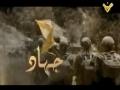 [30] Al-Ghaliboun 2 مسلسل الغالبون - Arabic