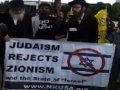 [AL-QUDS 2012] Los Angeles, USA : Speech by Jewish Rabbi - 17 August 2012 - English