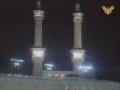 Islamic Song - Ilahi (My God) - Arabic