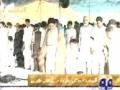 Protets in Skardu, Gilgit & Lahore By MWM - August 2012 - Urdu