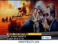 [23 Aug 2012] Will israel Attack Iran - News Analysis - English