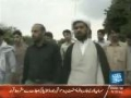 Country wide Protest Against Babusar top and attack on Quds Day - 24 August 2012 - Urdu