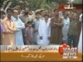 Protest against Tragedy of Chilas - 24 August 2012 - Waqt News Coverage - Urdu