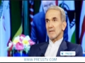 [27 Aug 2012] NAM fighting West unilateralism Iranian official says - English