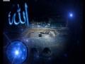 Dua Ahad - Moshen Farhamad - Français avec Translittération - Arabic sub French
