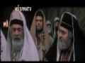 Santa Maria versión islámica [10 de 11] - Spanish