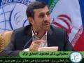 [FARSI] سخنرانی دکتراحمدی نژاد در شانزدہمین نشست سران جنبش عدم تعہد