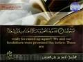 Quran Juz 18 [Al Mukminun: 1 - Al Furqan: 20] - Arabic Sub English