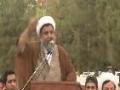 *Documentary* Shia Target Killing in GILGIT-BALTISTAN - Urdu