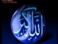 Dua Al Iftitah - Abathar Al-Halawaji - Français avec translittération - Arabic Sub French