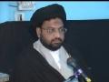 [4] Karbala aur Ahya-e-Deen - Moulana Syed Taqi Raza Abedi -  Urdu