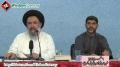 ظلم سے مقابلہ کرنا - Results of NAM summit in Iran - H.I. Abulfazl Bahauddini - Urdu Translation