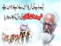 [04 Sept 2012] The Cry of Father of Martyr Zulfiqar Naqvi - Urdu
