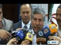 [04 Sept 2012] Iran hosts Urban Water Development International Conference - English
