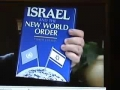 Israel Jews and the Freemasonic NWO ZOG