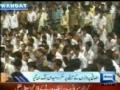 Dunya News: Protets in Skardu Baltistan - 30 Aug 2012 - Urdu