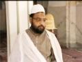 Adl-e-Ilahi - Moulana Syed Taqi Raza Abedi Sahab - Urdu