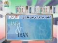 [02 Sept 2012] Program اخبارات کا جائزہ - Press Review - Urdu