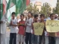[02 Sept 2012] Protest Camp in islamabad about target klling of shia in Pakistan - Urdu