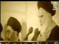 Aaj News: Imam Khumaeini - Inqlabe Islam Iran - Documentry - Urdu