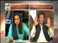 Dunya News: Imran Khan PTI on Shia killings - Urdu