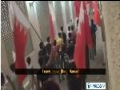 [10 Sept 2012] Bahrain using US tactics of suppression: Sara Marusek - English