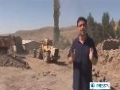 [10 Sept 2012] Earthquake in Iran - English
