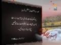Hadith e Noor 02 - Hazrat Imam Jafar Sadiq AS - Arabic  Urdu