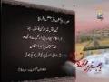 Hadith e Noor 03 - Hazrat Imam Jafar Sadiq AS - Arabic  Urdu