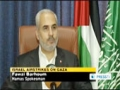 [11 Sept 2012] Gaza under fire of Israeli air strikes - English