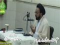 علم کی حقیقت نتائج اور ذمہ داریاں - H.I. Sadiq Raza Taqvi - Islamabad - 9 Sep 2012 - Urdu